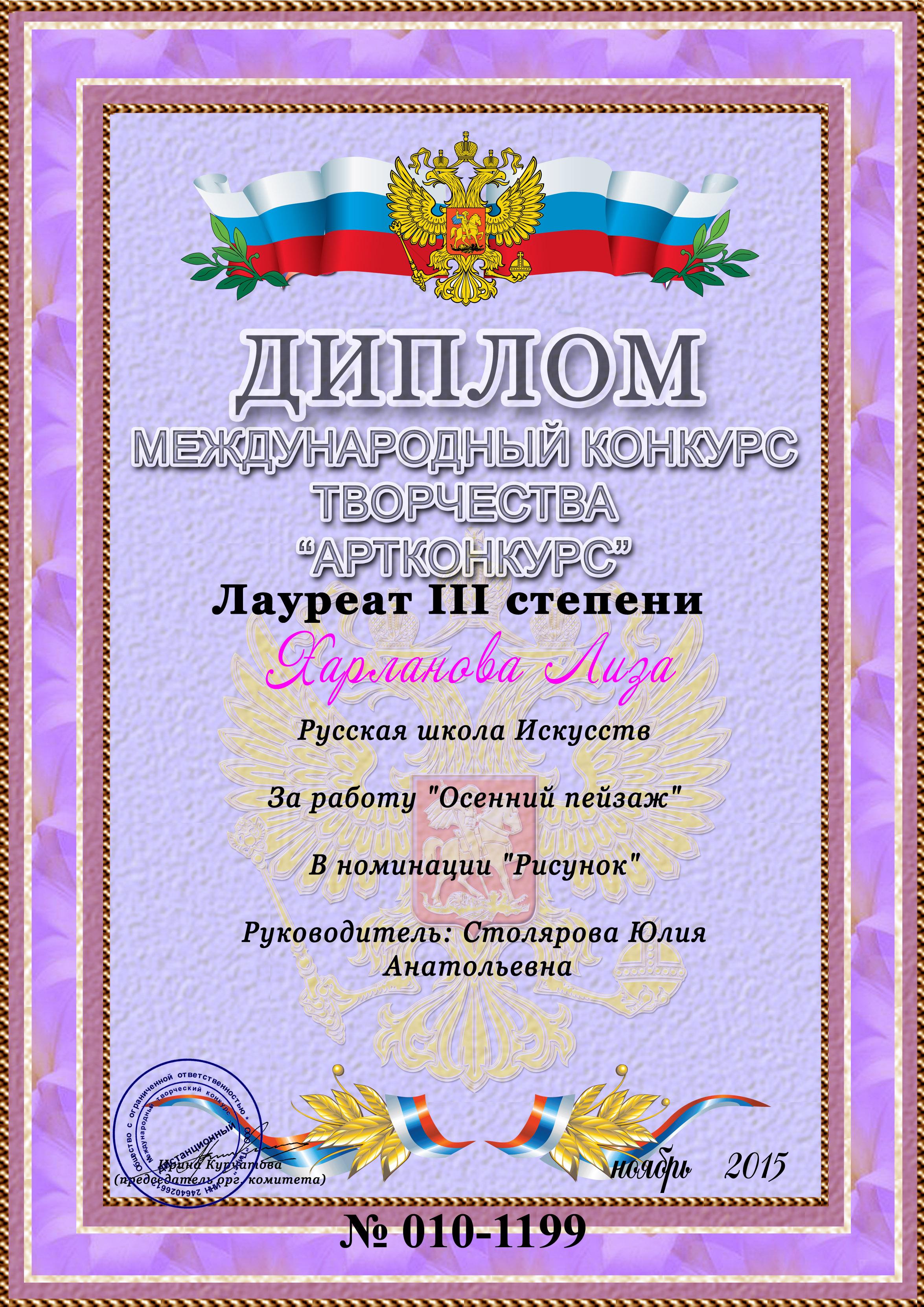 Филаткина Даша - с эффектами